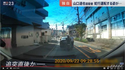 元TOKIO 山口達也容疑者 飲酒運転