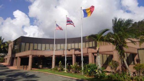 創価学会 SGI USA