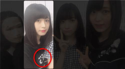 長濱ねる_SHE'S_バンドTシャツ
