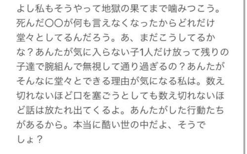 aespa_批判_SM練習生
